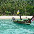 Getting Around Phuket: Freedom beach