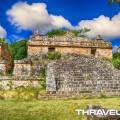Mayan Ruins: Ek Balam in Mexico