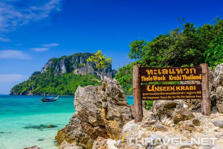 Krabi Thailand - boat trip